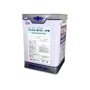 【送料無料】 ニッペ クリンカラーWベスト つや有り CB9 グレー [15kg] 日本ペイント