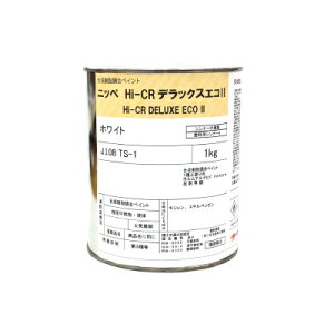 【弊社小分け商品】 ニッペ Hi-CRデラックスエコ2 ND-320 [1kg] ND色 日本ペイント