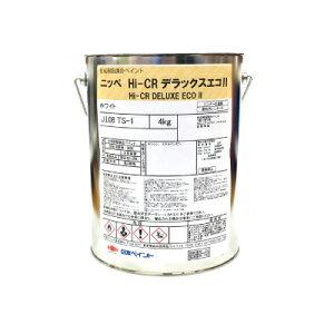 【弊社小分け商品】 ニッペ Hi-CRデラックスエコ2 ND-011 [4kg] ND色 日本ペイント