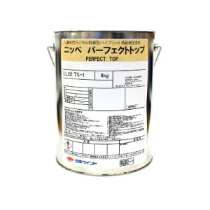 【弊社小分け商品】 ニッペ パーフェクトトップ ND-490 [4kg] ND色 日本ペイント