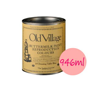 OLd ViLLage バターミルクペイント(水性) ButtermiLk Paint ブリティッシュレッド ツヤ消し [946ml] オールドビレッジ・自然塗料・家具・壁・壁紙・絵付け