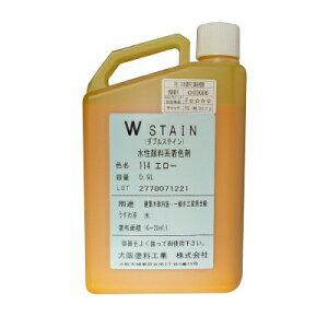 大阪塗料 Wステイン レッド [0.9L] W-STAIN 水性塗料 半透明着色 木部用 木工 床 店舗 家具 おもちゃ 食品安全衛生法