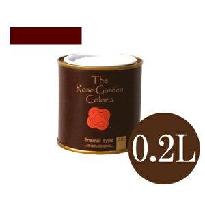 The Rose Garden CoLor's ローズガーデンカラーズ 024オーヴ [0.2L] ニッペホーム 水性塗料 ガーデニング用塗料 シルク調微光沢 木部用 鉄部用 耐水性 耐候性