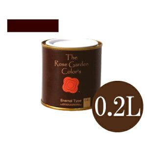 The Rose Garden CoLor's ローズガーデンカラーズ 025ボルドー [0.2L] ニッペホーム 水性塗料 ガーデニング用塗料 シルク調微光沢 木部用 鉄部用 耐水性 耐候性