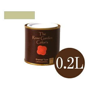 The Rose Garden CoLor's ローズガーデンカラーズ 062フィセル [0.2L] ニッペホーム 水性塗料 ガーデニング用塗料 シルク調微光沢 木部用 鉄部用 耐水性 耐候性