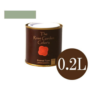 The Rose Garden CoLor's ローズガーデンカラーズ 103リヴィエール [0.2L] ニッペホーム 水性塗料 ガーデニング用塗料 シルク調微光沢 木部用 鉄部用 耐水性 耐候性