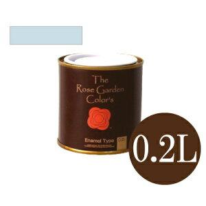 The Rose Garden CoLor's ローズガーデンカラーズ 121シエル [0.2L] ニッペホーム 水性塗料 ガーデニング用塗料 シルク調微光沢 木部用 鉄部用 耐水性 耐候性