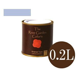 The Rose Garden CoLor's ローズガーデンカラーズ 123パリジァン・ブルー [0.2L] ニッペホーム 水性塗料 ガーデニング用塗料 シルク調微光沢 木部用 鉄部用 耐水性 耐候性