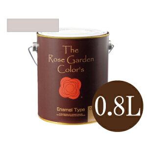 ●The Rose Garden CoLor's ローズガーデンカラーズ 022ラパン [0.8L] ニッペホーム・水性塗料・ペンキ・木部用