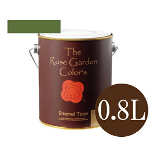 ●The Rose Garden CoLor's ローズガーデンカラーズ 085オリーヴ [0.8L] ニッペホーム・水性塗料・ペンキ・木部用