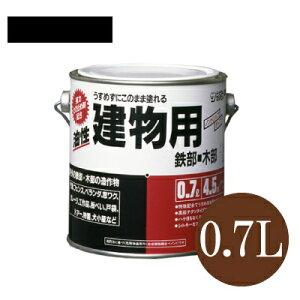 油性建物用 黒(全14色) [0.7L] サンデーペイント