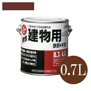 油性建物用 ブラウン(全14色) [0.7L] サンデーペイント