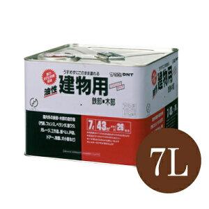 【送料無料】 油性建物用 アイボリー(全4色) [7L] サンデーペイント