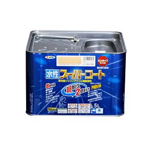 アサヒペン 水性スーパーコート [5L] アサヒペン・水性シリコンアクリル樹脂塗料・さび止め・かび止め・鉄製品・木製品・セメント瓦、しっくい・モルタル・発砲スチロール・硬質塩ビ