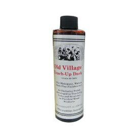 タッチアップダーク [236ml] ButterMiLkPaint・ニス・ひっかき傷・こすり傷・色落ち・保護・つやだし・最高級・自然塗料・バターミルクペイント・仕上げ剤・建物・壁面・窓枠木部・家具・