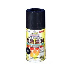 アサヒペン 耐熱塗料スプレー [300ml] アサヒペン・シリコン樹脂塗料・耐熱600度・ストーブ・煙突・焼却炉・自動車のマフラー・鉄部