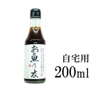 生ぽん酢 お魚乃友 [ご自宅用 200ml] ポン酢 すだちポン 松鶴寿司 産地直送