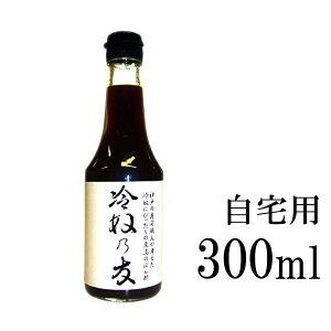 生ぽん酢 冷奴乃友 [ご自宅用 300ml] ポン酢 ゆずポン 松鶴寿司 産地直送