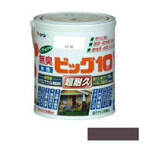 アサヒペン [無臭]水性ビッグ10 多用途 ソフトなツヤ スレートグレー 0.7L [水性多用途塗料]