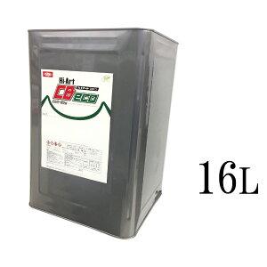 【送料無料】 ハイアートCBエコ シンナー 40 [16L] イサム塗料 希釈剤 うすめ液