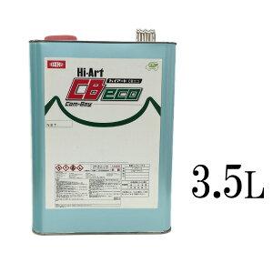 ハイアートCBエコ リターダー [3.5L] イサム塗料 希釈剤 うすめ液 シンナー