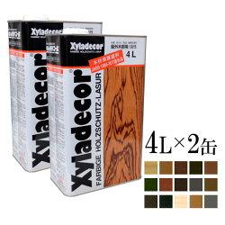 キシラデコール4L×2缶セット