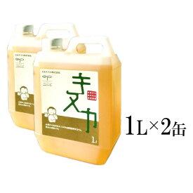 【エントリーでポイント10倍】 【送料無料】 自然塗料 キヌカ [1L×2缶セット] 日本キヌカ