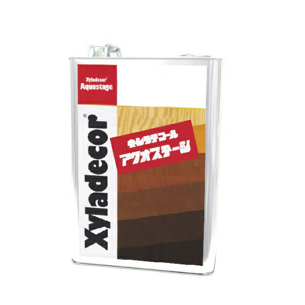[R] キシラデコール アクオステージ 411 ウォルナット [3.5kg] XyLadecor 水性 屋外木部用 木材保護塗料