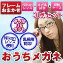 Eyeglasses300-a