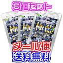 Gokuai_6m3