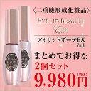 Eyelidbeaute ex2
