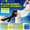 While sleeping socks cool legs cool while sleeping & tight legs sleep in comfortable pressure ringtone feature with legs line bag Hagi wear pressure cool firming supporters