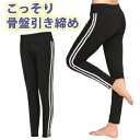Kotuban pants w