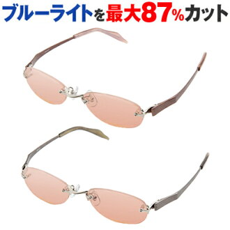 f1a8bdb8d2a PC glasses sunglasses supplement Exvue NCF017 ex view frameless oval eye  doctors also recommend medical filter lens use glasses pasocommegane blue  light cut ...