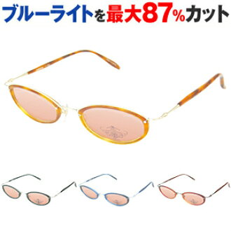 PC glasses sunglasses supplement SSG J.PRESS J-1025 tired eyes /PC用 / glasses / blue light and blue light cut / medical / / Clarins/Gifts/Gift/PC /Zoff PC Zoff PC / points 10 times