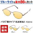 Kawai f0014 01