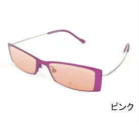 まぶしさ 眼疾患予防 白内障手術後 眼精疲労軽減 パソコンメガネ サプリサングラス M-8818 男女兼用 スクエア 鼻パッド付き PCメガネ パソコン用 眼鏡 めがね メガネ 度なし