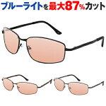 https://image.rakuten.co.jp/color-road/cabinet/sam/ssglass-7864.jpg