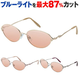 There is no glasses glasses glasses degree for the PC glasses PC with the Oval nose pat for the asthenopia reduction PC glasses supplement sunglasses ORIGINAL SUNGLASSES-7516 woman after dazzle ophthalmopathy prevention cataract surgery