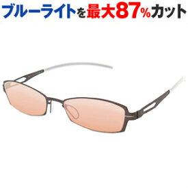 パソコンメガネ サプリサングラス β-チタン(M0008) 男女兼用 スクエア 鼻パッド付き ブルーライトカット PCメガネ パソコン用 パソコン眼鏡 パソコンめがね PCめがね 眼鏡 めがね メガネ 度なし