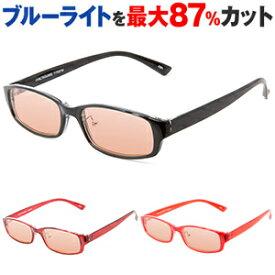 まぶしさ 眼疾患予防 白内障手術後 眼精疲労軽減 パソコンメガネ サプリサングラス Exvue11702 エクスビュー 男女兼用 スクエア 鼻パッド付き PCメガネ パソコン用 眼鏡 めがね メガネ 度なし
