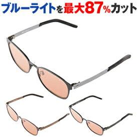 パソコンメガネ サプリサングラス Exvue K7007 エクスビュー 男女兼用 ボストン 鼻パッド付き バネ丁番タイプ ブルーライトカット PCメガネ パソコン用 パソコン眼鏡 パソコンめがね PCめがね 眼鏡 めがね メガネ 度なし