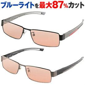 まぶしさ 眼疾患予防 白内障手術後 眼精疲労軽減 パソコンメガネ サプリサングラス Vision Moda VM-0033(ビジョン モダ) 男性用 スクエア 鼻パッド付き バネ丁番タイプ PCメガネ パソコン用 眼鏡 めがね メガネ 度なし