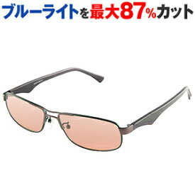 まぶしさ 眼疾患予防 白内障手術後 眼精疲労軽減 パソコンメガネ サプリサングラス Vision Occhiali VO-0001(ビジョン オッキアリ) 男性用 スクエア 鼻パッド付き PCメガネ パソコン用 眼鏡 めがね メガネ 度なし