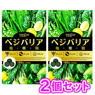 Leaf inulin point 10 times of the ベジエベジバリア salt sugar fat vegie KIYORA salt sugar lipid active fiber potassium mulberry