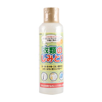 Take the stain of the clothing (240 ml); natural material oiliness aqueous yellowing stain dirt last joke stain removal agent point 10 times