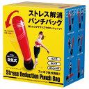 Punchbag1