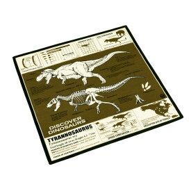 【サイエンス バンダナ ティラノサウルス カーキ 】動物 生物 恐竜