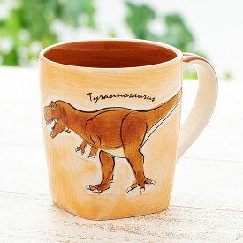 アニマル マグカップ ティラノサウルス ライトブラウン 250ml