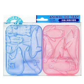 製氷皿 シリコーン製 海の動物 アニマル アイストレー 北極と南極の動物 電子レンジ可 食洗機可